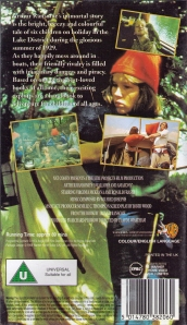 VHSreverse