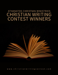 Athanatos Christian Writing Contest Winners